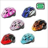 キッズヘルメットP-MV12パルミー子供用ヘルメット2歳〜6歳くらいまで対応6デザインSG安全規格合格品〔自転車関連/自転車用ヘルメット/メット〕