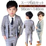 男の子スーツ/男の子フォーマル