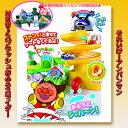 アンパンマン NEWスプラッシュおふろスライダー 遊べるウォータースライダー玩具 おもちゃ プレゼント 誕生日 クリスマス (代引きOK)