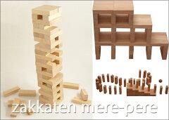 楽しいパーティーゲーム☆きれいに積み上げられた木片ブロックを1本ずつ抜き取って、一番上にの...