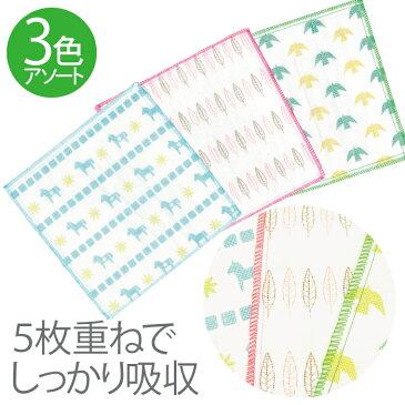かや織りふきん(5枚重ねタイプ) 北欧 風