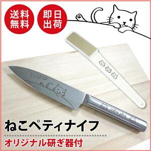 ペティナイフ シリーズ キッチン お気に入り