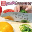 猫 雑貨 包丁 三徳包丁 猫 包丁 オールステンレス かわいい ねこ ...