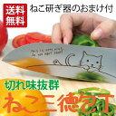 メルペール ねこ(猫)三徳包丁 30cmスーパーセール