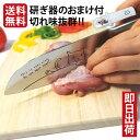 メルペール ねこ 小三徳包丁【 ねこ雑貨 かわいいのに切れ味...