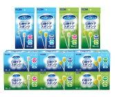 マウスピュア 口腔ケアスポンジ プラスチック軸 Mサイズ 039-102075-00 500本入 川本産業