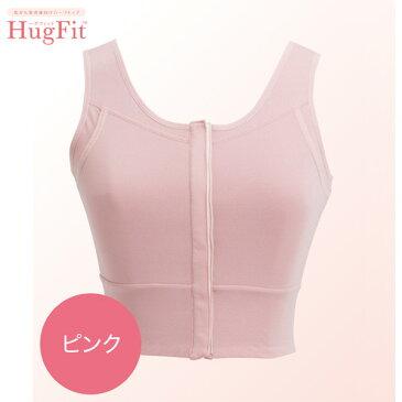 【送料無料】HugFit ハグフィット ピンク Mサイズ HTBC-PK-M 乳がん患者様向けハーフトップ 1枚 東レ・メディカル【条件付返品可】