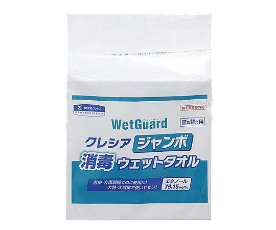掃除用洗剤・洗濯用洗剤・柔軟剤, 除菌剤  64115 1250