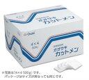 カットメン 8x8cm 500g 30504 オオサキメディカル【返品不可】