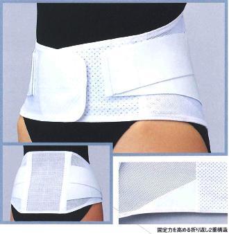 マックスベルトme2L32220385cm〜95cm(胴囲)日本シグマックス 腰部固定帯  返品不可