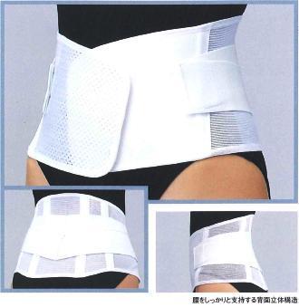 マックスベルトme3S32230165cm〜75cm(胴囲)日本シグマックス 腰部固定帯  返品不可