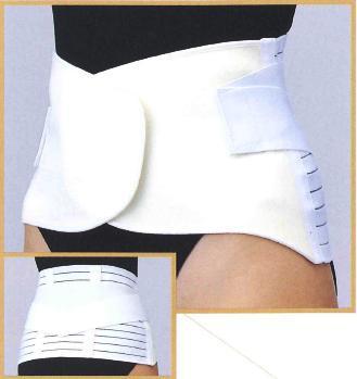 マックスベルトR2L32120385cm〜95cm(胴囲)日本シグマックス 腰部固定帯  返品不可