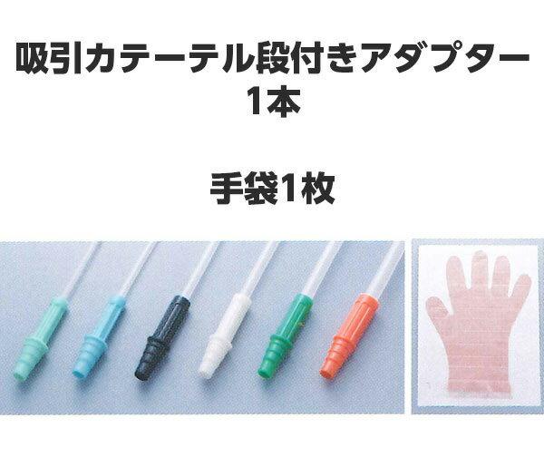 衛生日用品・衛生医療品, その他  8Fr 2.67mm 20112 40cm S 150