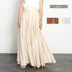 マキシフレアスカート※完売カラー6月14日お昼12時から再販致します※