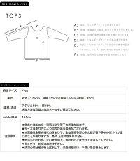ドルマンT☆3月4日20時から発売スタート!