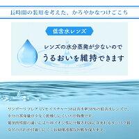 コンタクトレンズリフレアRefrearワンデーリフレアモイスチャー3830枚入2箱セット1dayクリアコンタクト1日使い捨て度あり含水率38%
