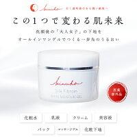 【送料無料】キヌコkinukoオールインワンモイスチャーゲル富岡シルクシルクフィブロイン配合180gUV対策