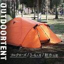 ★【10/22限定5%OFFクーポン】★ テント キャンプ キャンピングテント ドーム型テント 3人...