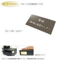 文字彫刻プレート【シルバー】名入れ真鍮製プレート