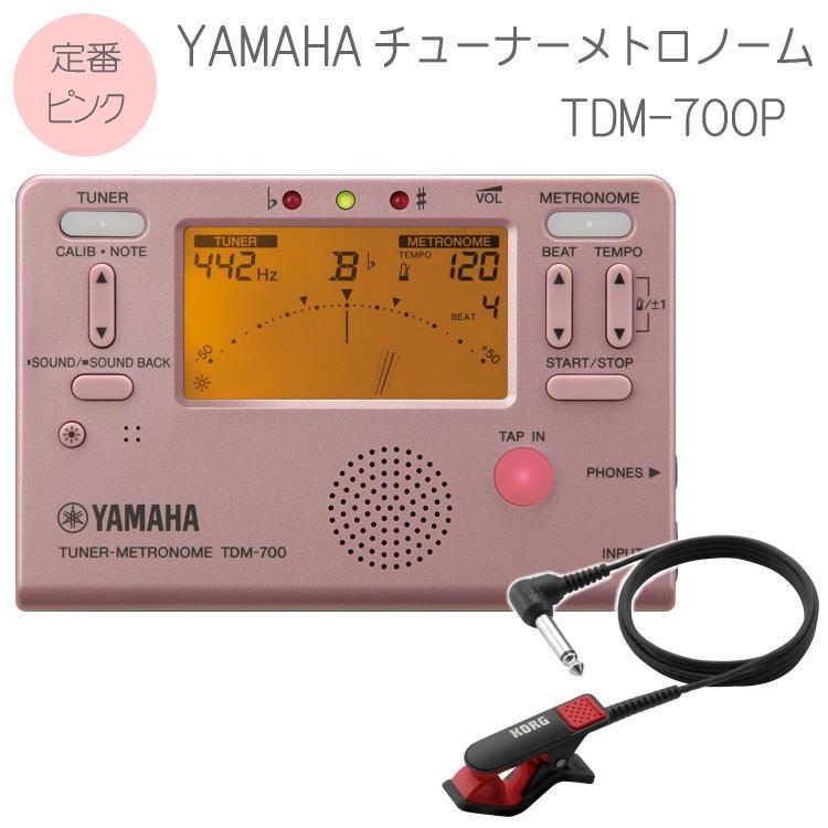 アクセサリー, チューナー YAMAHA TDM-700P () ( TDM700P )