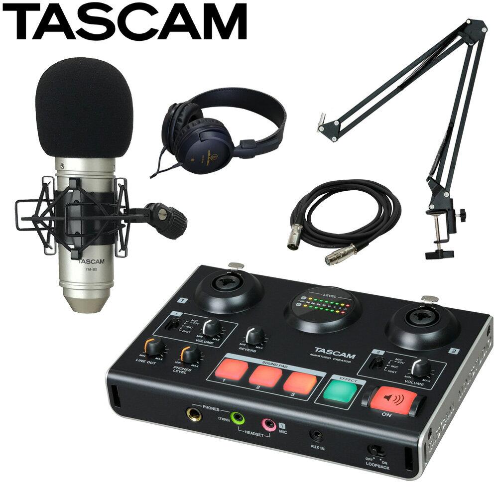 DAW・DTM・レコーダー, DTMセット TASCAM US-42B TM-80