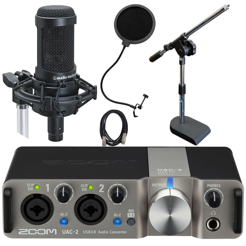 DAW・DTM・レコーダー, DTMセット audio-technica AT2035 ZOOM UAC-2