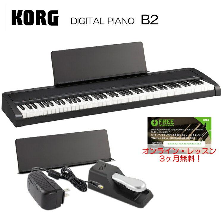 ピアノ・キーボード, 電子ピアノ  B2