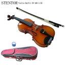 送料無料【調整後出荷】ステンター 初心者向け バイオリン SV-180【1/16分数サイズ】4点セット:STENTOR