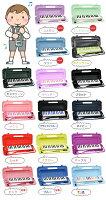 【どれみふぁシール&予備の名前シール付き】キョーリツ鍵盤ハーモニカP3001ブラック/レッド【黒鍵=赤色】KCメロディーピアノP3001-BK/RD(P3001-32K)