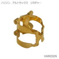 ハリソンリガチャーアルトサックス用金メッキ(ゴールド)A2SP:HARRISON