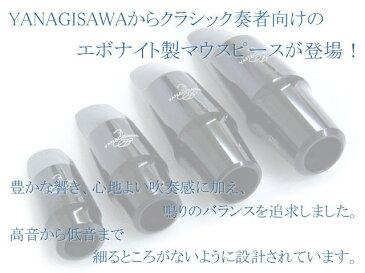 ヤナギサワ(YANAGISAWA) テナーサックス用マウスピース エボナイト(ハードラバー) TC190
