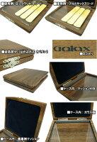 GALAX木製リ[ドケースウォルナットB♭クラリネット6枚用/アルトサックス5枚用GC-W
