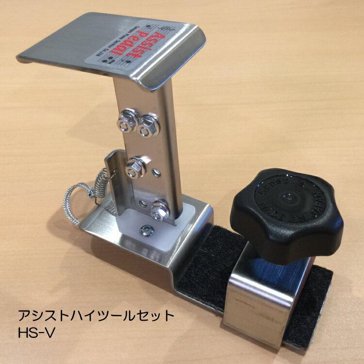 ピアノ・キーボード, その他  HS-V