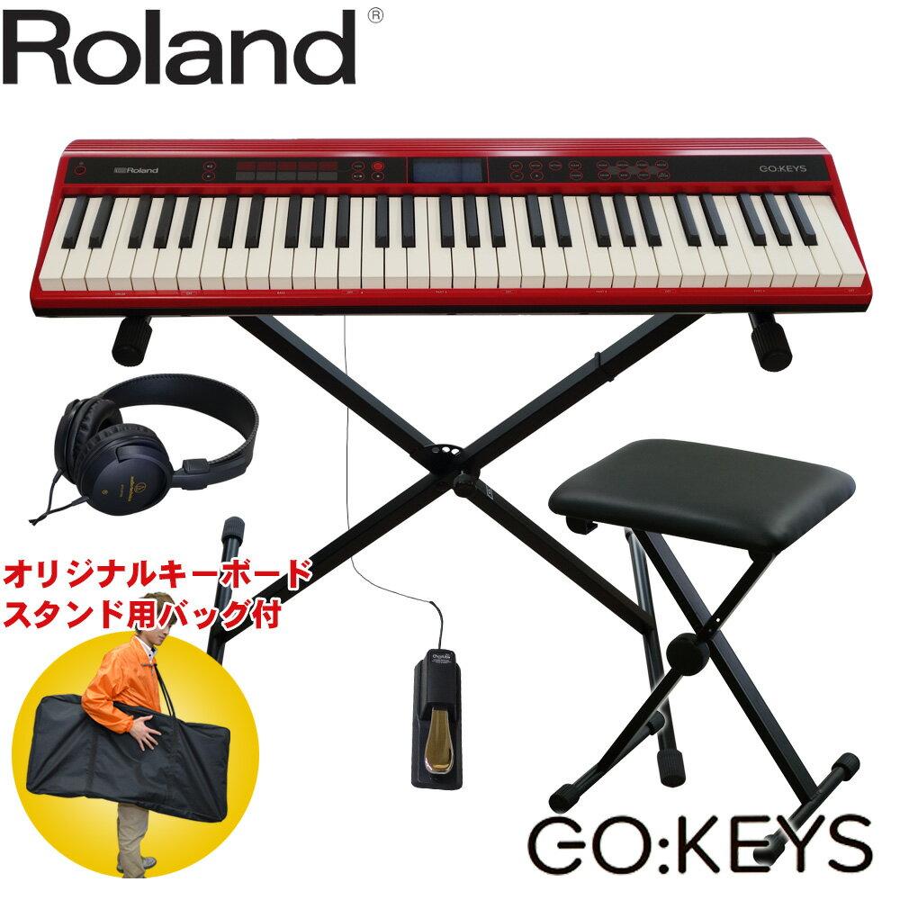 ピアノ・キーボード, キーボード・シンセサイザー Roland GOKEYS ()