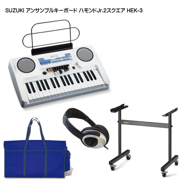 ピアノ・キーボード, キーボード・シンセサイザー  HEK-3 SUZUKI