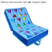ウチダ ミュージックベル(ハンドベル):カラー23音+クッションケースセット(MB-C23)
