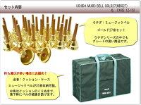 ウチダミュージックベル(ハンドベル)ゴールド27音+クッションケースセット