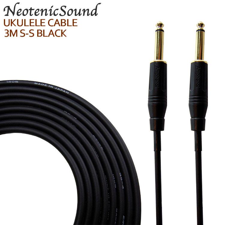 ウクレレ用アクセサリー・パーツ, その他 Neotenic Sound 3M S-S EFFECTORNICS ENGINEERING