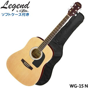 アリア Legend WG-15 [N]