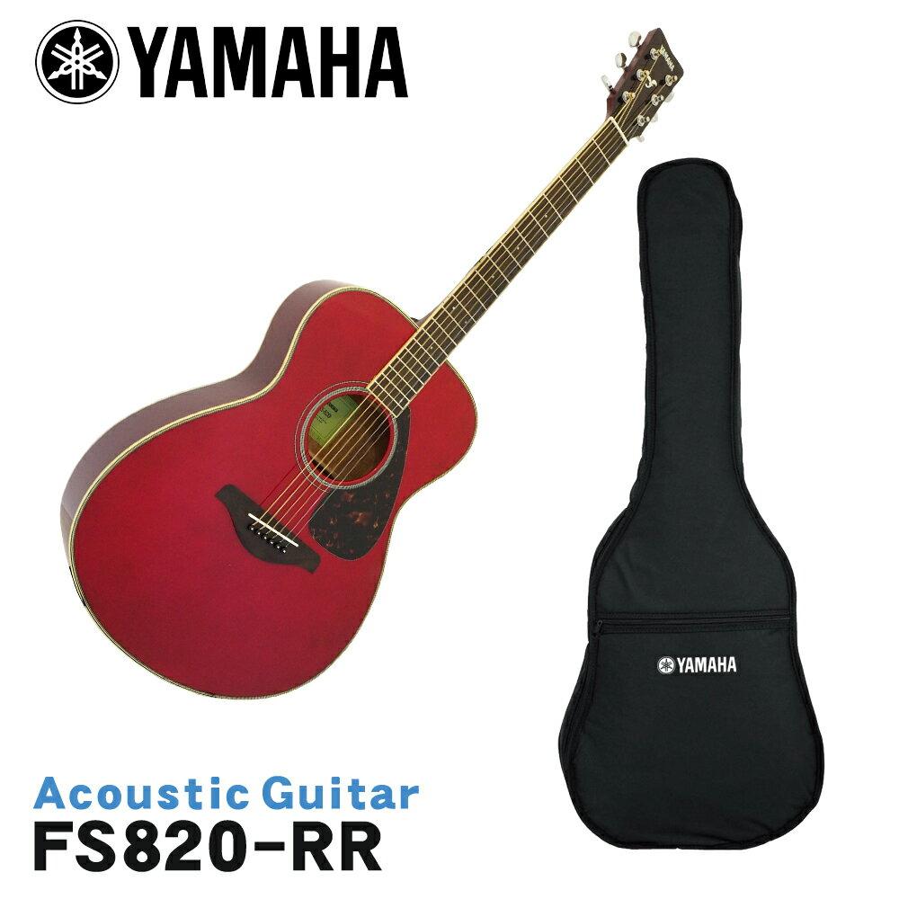 Yamaha fs820 rr for Yamaha rr 1000