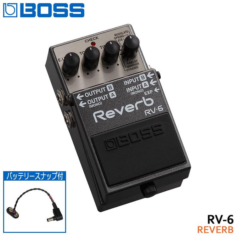 ギター用アクセサリー・パーツ, エフェクター 8BOSS RV-6 Reverb