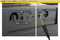 在庫あり■デジタルピアノ対応ステレオヘッドホンHP-3000