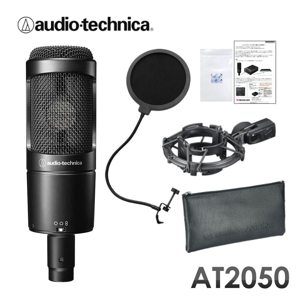PA機器, マイク audio-technica AT2050