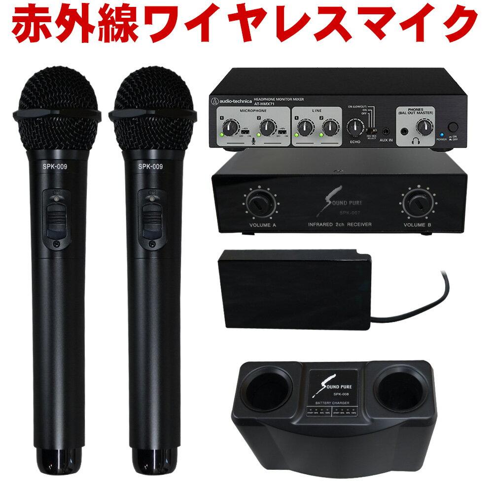 ミキサー, アナログミキサー audio-technica AT-HMX71 SOUNDPURE 2