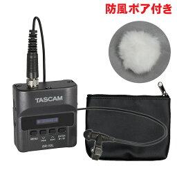 在庫有り【送料無料】TASCAM ピンマイクレコーダー DR-10L (SOUNDPURE ウィンドスクリーン付きセット)