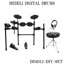 【送料無料】MEDELI(メデリ)電子ドラム DD401J-DIY(椅子/ヘッドフォン付き)簡単組み立てで自宅練習に最適