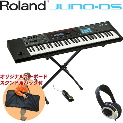https://thumbnail.image.rakuten.co.jp/@0_mall/merry-net/cabinet/synthesizer/synthesizer/roland/juno-ds61-hkp.jpg?_ex=500x500
