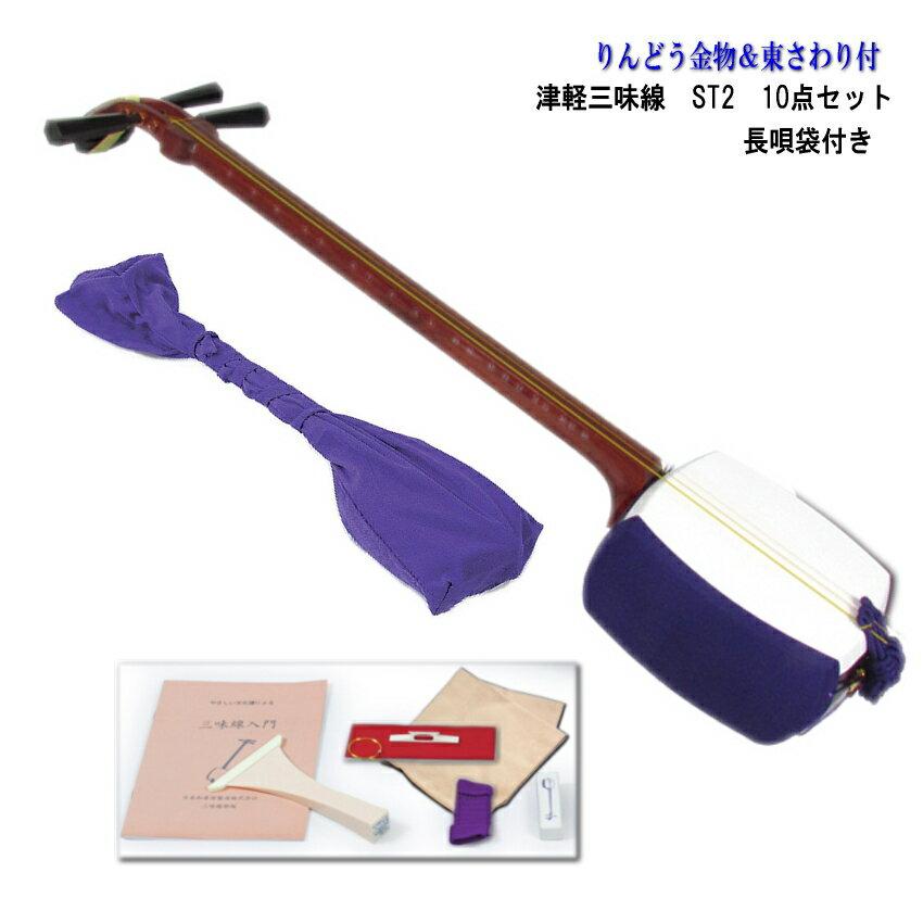 和楽器, 三味線  ST2(ST-2) 10