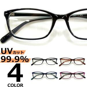 【全4色】 伊達メガネ オーバルタイプ 黒縁 黒ぶち 伊達めがね だてめがね 伊達眼鏡 メンズ レディースレンズ アジアンフィット UVカット