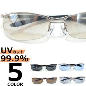 【全5色】 伊達メガネ サングラス ちょい悪 サングラス オラオラ系 強面 薄い色 ライトカラーレンズ 伊達めがね だてめがね メンズ レディースレンズ カラーレンズサングラス UVカット